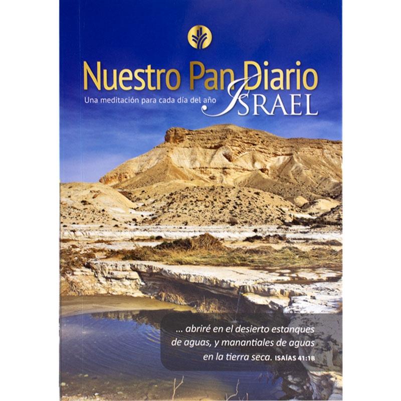 Nuestro Pan Diario Vol.24 Flores 2020