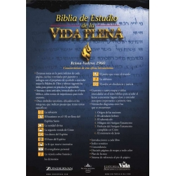 Biblia de Estudio Vida Plena, tapa dura 1960
